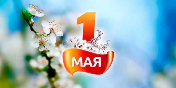 1-maya-2